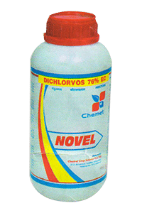 novel, Neem Pesticide manufacturers, suppliers & exporters in India